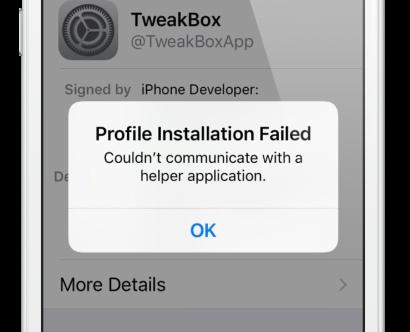 profile_installation_failed