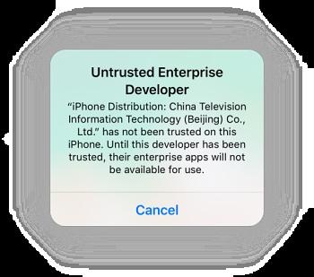 untrusted-enterprise-developer error