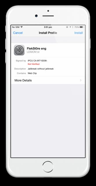flekstore_profile_install